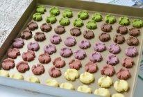 #奈特兰草饲营养美味#五彩玛格丽特饼干的做法