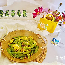 #宅家厨艺 全面来电#苦瓜炒鸡蛋