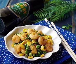 【金玉满堂】豌豆玉米炒虾仁的做法