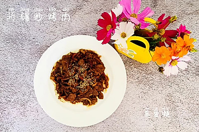 家庭版新疆炒烤肉