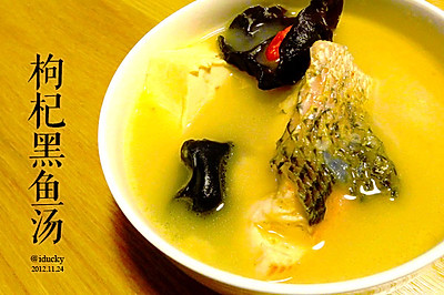 枸杞黑鱼汤