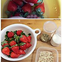 草莓和巧克力的相遇的做法图解2
