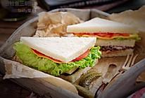 金枪鱼三明治#非常规创意吃鱼法#的做法