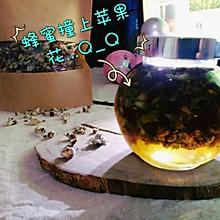 懒虫花茶—蜂蜜撞上苹果花