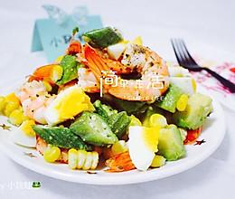 鲜虾牛油果减脂瘦身沙拉的做法