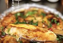 铁板蒜香芝士豆腐遇上糖醋荷包蛋的做法