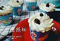 天使纸杯蛋糕#博世红钻家厨#的做法