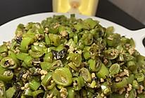 美好的榄菜肉碎四季豆的做法
