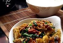 家常菜——核桃韭菜炒鸡蛋的做法