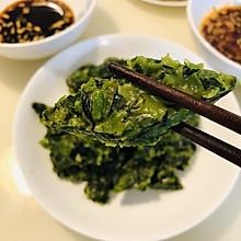 菠菜馍(菠菜疙瘩)内附秘制辣椒油蘸料