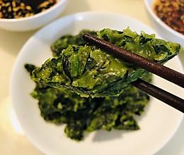 菠菜馍(菠菜疙瘩)内附秘制辣椒油蘸料的做法