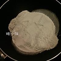 【叉烧云腿五仁月饼】&【五仁广式月饼】的做法图解3