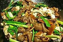 干锅多味羊肉的做法
