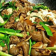 干锅多味羊肉