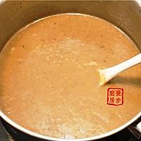 【曼步厨房】野生菌菇奶油浓汤的做法图解6
