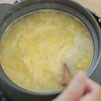 枸杞瑶柱栗米羮的做法图解10