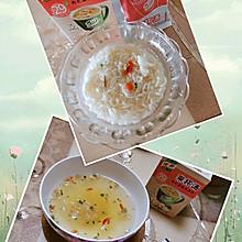 #饕餮美味视觉盛宴#可汤可面的家乐来杯汤之枸杞菌菇鸡汤料