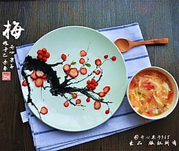 梅花水果摆盘的做法