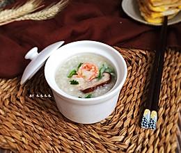 鲜虾瑶柱海鲜粥~快手营养粥的做法