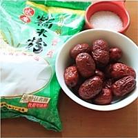 糯米酿红枣(心太软)的做法图解1