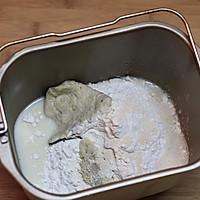 【豆浆麦片纯素吐司】——给茹素老人的面包的做法图解5