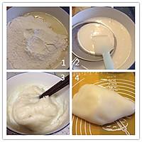 家好月圆~冰皮月饼(附四种口味的详细做法)的做法图解1