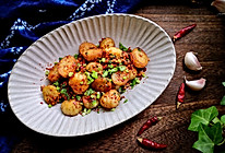 #家常菜#简单好吃的锅巴洋芋的做法