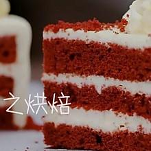 华丽变身的红丝绒蛋糕,浪漫与美味扑面而来。