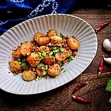 #家常菜#简单好吃的锅巴洋芋