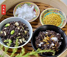 夏天乡间滋味(一)立夏乌米饭•春笋毛豆&桂花白糖的做法