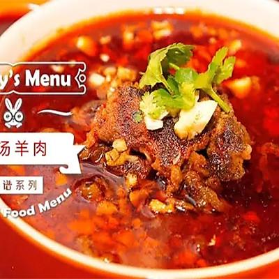 冬天吃了也直冒汗的红汤羊肉!