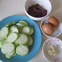 丝瓜猪肝蛋花汤#给老爸做道菜#的做法图解1