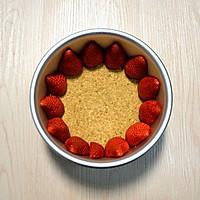 【草莓慕斯蛋糕】——草莓季系列美食的做法图解18
