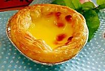 李孃孃爱厨房之一一奶香蛋挞的做法