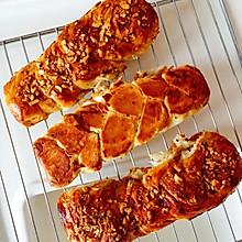 纯奶做的枣泥馅,成就了这款剩奶辫子面包