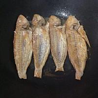 香煎金丝鱼的做法图解3