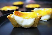 「迟の味」流心芝士蛋挞的做法