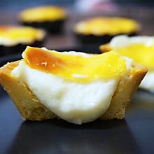 「迟の味」流心芝士蛋挞