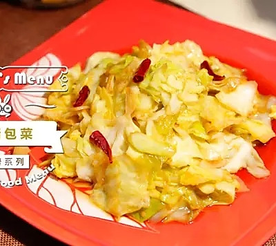 【微体】这样做手撕包菜简单到逆天!