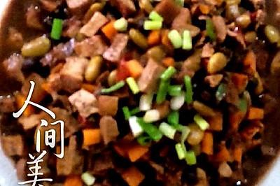豆豉香干腊皮丁