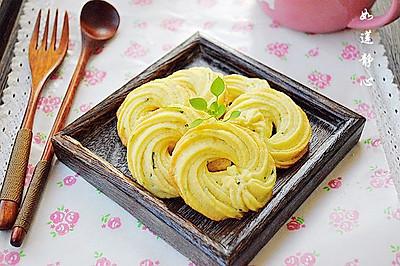 香葱曲奇饼干#甜蜜厨神#