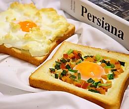 早餐吐司1+1:鸡蛋香肠和火烧云。的做法