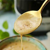 蔬菜培根浓汤的做法图解8
