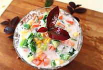 蔬果酸奶沙拉的做法