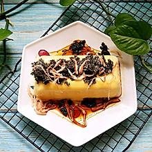 芝士焗内脂豆腐