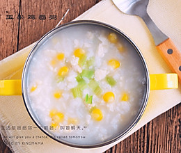 孕、幼儿食谱【玉米鸡蓉粥】的做法