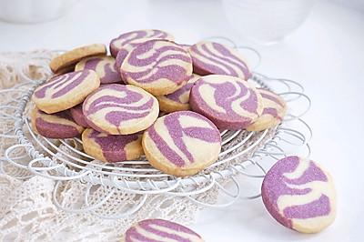 紫薯大理石纹曲奇