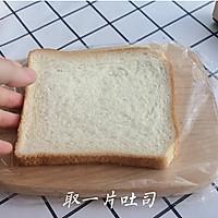 元气早餐:小熊三明治的做法图解1