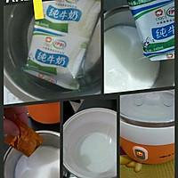 自制酸奶✘跟着我做O_o失误的做法图解3