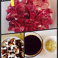 黑椒牛肉粒的做法图解1